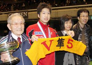 11年の全日本選手権でシングルス5連覇を達成した水谷は(左から)祖父・鈴木暁二さん(1人おいて)母・万記子さん、父・信雄さんと記念撮影