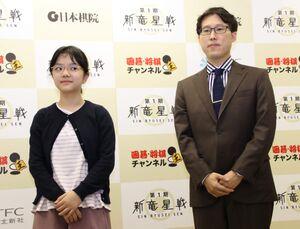 戦い終えて写真撮影に臨む井山裕太三冠と仲邑菫二段