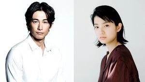 ディーン・フジオカ(左)と蒔田彩珠