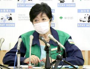 都庁で臨時会見を行う小池百合子知事