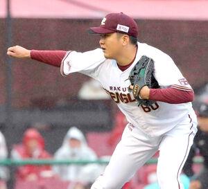 楽天・石橋良太投手が今年初めて1軍で先発し、5回4安打1失点と好投