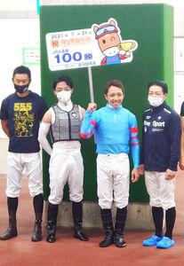 JRA通算100勝を達成した藤懸騎手はガッツポーズ(右から2人目、カメラ・恩田 諭)
