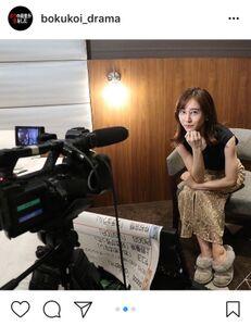 「ボクの殺意が恋をした」公式インスタグラム(@bokukoi_drama)より