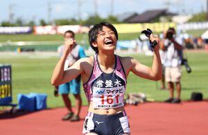 女子200メートルで優勝し、笑顔でポーズを取る常盤木学園・佐藤美里