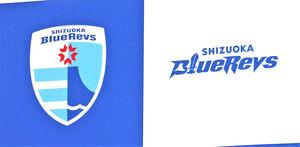静岡ブルーレヴズのチームエンブレムとロゴ