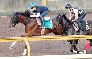併せ馬で追い切るルージュスティリア(左)