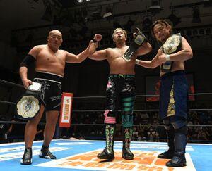 NEVER6人タッグ王座V8を果たした(左から)石井智宏、YOSHI―HASHI、後藤洋央紀(新日本プロレス提供)