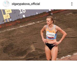 オリガ・ルイパコワのインスタグラムより@olgarypakova_official