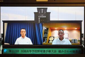 対戦が決まった神戸国際大付(左)と北海の主将(代表撮影)