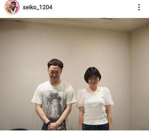 尼神インター・誠子のインスタグラム(@seiko_1204)より