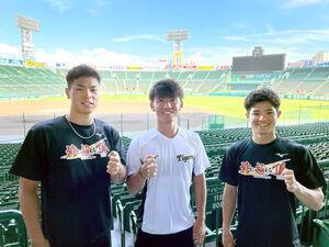 対談した(左から)佐藤輝、伊藤将、中野(球団提供)