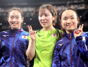 (右から)伊藤美誠、平野美宇、石川佳純