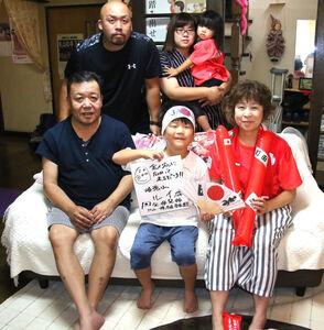 五輪期間中、実家に集まり応援を続けた町田ファミリー(前列左が父・茂典さん、同右が母・ルミさん)