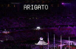 「ARIGATO」と表示された電光掲示板(ロイター)