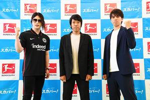 ブンデスリーガ開幕直前のイベントに参加した(右から)田中碧、中村憲剛氏、ローランド(スカパー!提供)