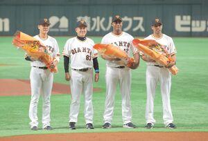東京五輪に出場し金メダルを獲得した坂本勇人(左)、銅メダルを獲得したメルセデス(左から3人目)、サンチェス(同4人目)に原辰徳監督から花束が贈呈された