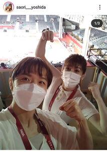 吉田沙保里さん、浜口京子さんとの最新2ショットを公開「2人とも綺麗 ...