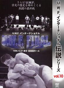 「U.W.F.インターナショナル伝説シリーズvol.10 UWF FINAL」