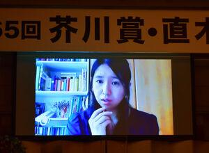 芥川・直木賞の贈呈式にリモートで参加した石沢麻依さん