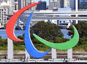 パラリンピックのシンボルマーク
