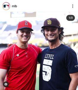 MLBのインスタグラム(@mlb)より
