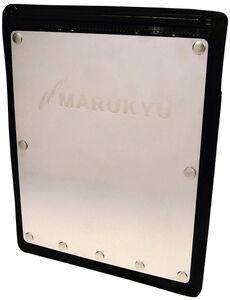 マルキユー「パワープレスボードMQ―01」
