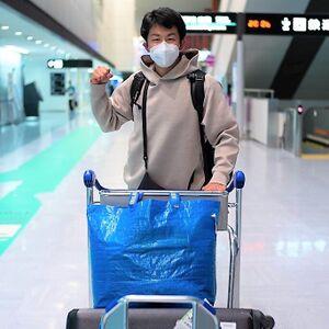 オーストリアから帰国した広畑塁(成田空港で、本人提供)