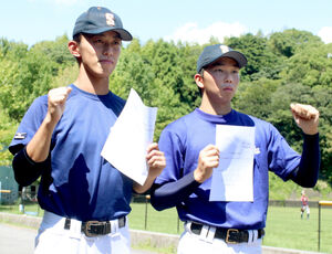 志望届を提出した静岡大・井手(左)と石田