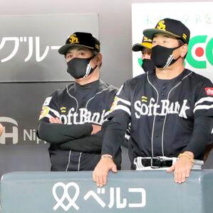 大量失点にベンチで腕組みし戦況を見る工藤公康監督(左)