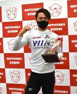 松阪競輪を優勝した浅井康太