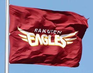 楽天の球団旗
