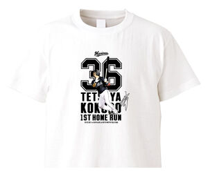 小窪の入団後初本塁打記念Tシャツ(写真は球団提供)