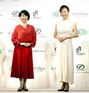 小島奈津子(左)と高橋真麻