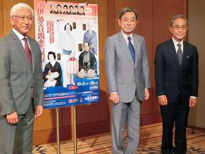 国立劇場10月公演「伊勢音頭恋寝刃」に出演する(左から)中村時蔵、中村梅玉、中村又五郎