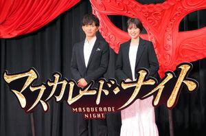 「マスカレード・ナイト」が撮影されたホテルでイベントを行った木村拓哉と長澤まさみ(カメラ・山崎 賢人)