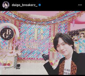 DAIGOのインスタグラム(@daigo_breakerz_)より