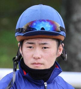 西村淳也騎手
