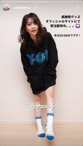 大島優子のインスタグラム(@yuk00shima)より