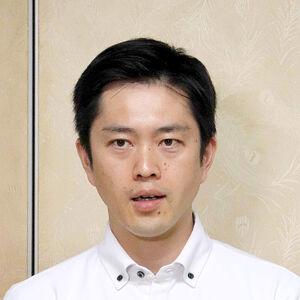 吉村洋文大阪府知事