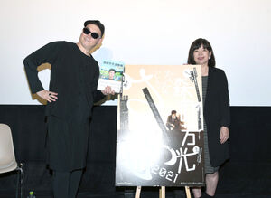 森田芳光70祭」トークイベントを行った宇多丸(左)、三沢和子さん