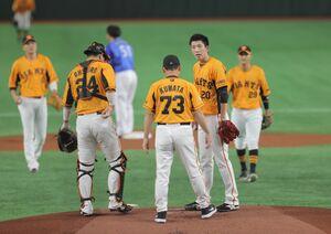 1回、マウンドに集まる(手前左から)大城卓三、桑田真澄投手チーフコーチ補佐、戸郷翔征ら巨人ナイン(カメラ・相川 和寛)