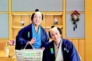 「図夢歌舞伎 弥次喜多」の市川猿之助(左)と松本幸四郎(C)松竹