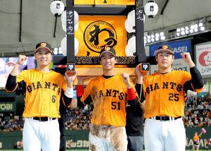神輿を担ぎガッツポーズをする(左から)坂本勇人、八百板卓丸、岡本和真