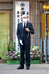 弔問に訪れた巨人・長嶋茂雄終身名誉監督