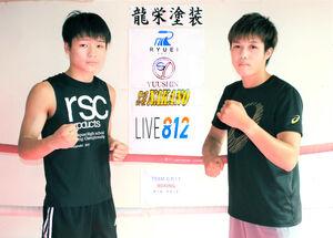 10月にプロデビューする平石ジムの佐野遥渉(左)と藤本翔大