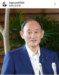 菅義偉首相のインスタグラム(@suga.yoshihide)より