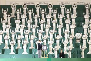 世界最大のロボット応援団としてギネス世界記録の認定を受けたペイペイドーム左翼席のペッパーたち