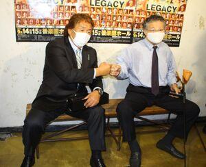 長州力氏(左)と天龍源一郎氏が裏方として尽力した