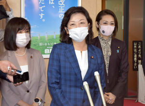 自民党本部で出馬表明をした野田聖子幹事長代行