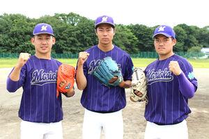 盛岡大の投手陣。(左から)愛木、田山、下上(学校提供)